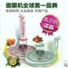 优阳果蔬面膜机 2013年*本专利新款美容仪果膜机面膜仪
