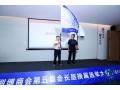 第五届博商会领导班子新鲜出炉  郭晓林当选会长